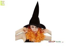 グッズ 80R2694 ウィッチ ハット ウィズ オレンジ カーリー ヘア魔女 帽子 ウィッグ 仮装 ハロウィン ウィッグが付いたウィッチハット♪☆AOIコレクションのコスプレ♪コスプレ 衣装 コスチューム