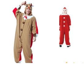 【UNISEX】【XM(C)-14】さんトナさん【クリスマスコレクション】【クリスマス】【サンタ】【サンタクロース】【パーティ】今年のハッピークリスマス衣装が大集合☆AOIコレクションのコス♪【コスプレ】【衣装】【コスチューム】【 】【大 】