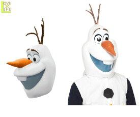グッズ ディズニーキャラクター オラフマスクOLAF アナと雪の女王 マスク お面 かぶりもの 仮装 ディズニー かわいい ハロウィン HALLOWEEN ディズニーよりかわいいグッズが登場
