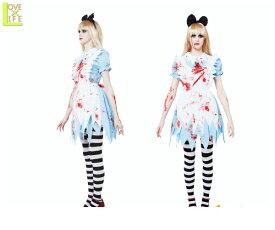 レディ ブラッディーアリスアリス ふしぎの国のアリス ゴースト 仮装 衣装 コスプレ コスチューム ハロウィン パーティ イベント かわいい 今年のハロウィンはかわいい衣装でかっこよく着こなし 目立っちゃいましょう