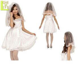 414251a6a2900  コスプレ  衣装  コスチューム     大      ウェディングドレス・結婚式・WEDDING