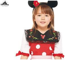 359ee3317fb59 楽天市場 ミニーマウス 衣装(コスプレ・変装・仮装|ホビー)の通販