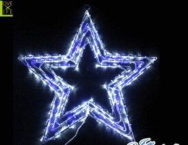 【LED】【120球】LEDスターライト【星】【スター】【3重星】【ライト】カラフルな3重星が登場 お星様に願いを【イルミネーション】【クリスタル】【エコ】AOIデパートの新作イルミネーション【大人気】【電飾】【クリスマス】【省エネ】【大人気】