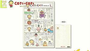 送料無料 日本製 コジコジ KOJI-KOJI ポストカード ハガキ 手紙 ポストカード 文房具 グッズ スクール雑貨 さくらももこ アニメ キャラクターグッズ みんな大好きコジコジのキャラグッズを多