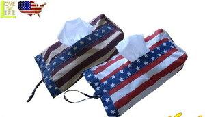 送料無料 アメリカン雑貨 USA FLAG SERIES USAティッシュカバー ハンキング ティッシュケース ティッシュ入れ インテリア 雑貨 アメリカ雑貨 アメリカ USA かわいい おしゃれ 星条旗柄グッズで気