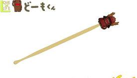 【どーもくん】【NHK】耳かき【真田丸どーも】【真田丸】【大河ドラマ】【みみかき】【みみ掃除】【生活】【マスコット】【アニメ】【グッズ】【キャラ】【かわいい】