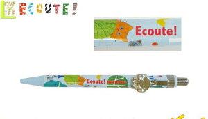 【日本製】【エクート】【ECOUTE】シャープペン【森】【minette】【ミネット】【ネコ】【猫】【ペン】【勉強】【筆記用具】【文房具】【学校】【かわいい】【おしゃれ】