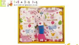 【日本製】【RUB A DUB DUB】【ラブアダブダブ】ベビーギフトセットB【ピンク】【贈り物】【プレゼント】【ギフト】【出産祝い】【お祝い】【キャラクター】【グッズ】【キッズ】【かわいい】