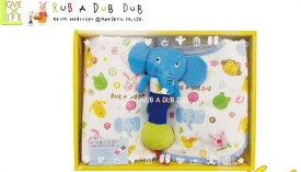 【日本製】【RUB A DUB DUB】【ラブアダブダブ】ベビーギフトセットB【ブルー】【贈り物】【プレゼント】【ギフト】【出産祝い】【お祝い】【キャラクター】【グッズ】【キッズ】【かわいい】