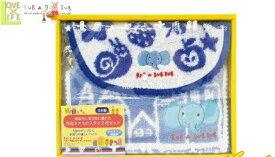 【日本製】【RUB A DUB DUB】【ラブアダブダブ】ベビー今治スタイギフトセット【ブルー】【贈り物】【プレゼント】【ギフト】【出産祝い】【お祝い】【キャラクター】【グッズ】【キッズ】【かわいい】