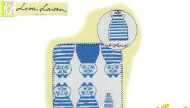 【リサ・ラーソン】ミニタオル【フレームミンミ】【ハンカチ】【タオル】【デザイン】【デザイナー】【スウェーデン】【グッズ】【たおる】【かわいい】