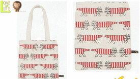 【リサ・ラーソン】トートバッグ【マイキーパターン】【縦】【バッグ】【トート】【カバン】【北欧】【デザイン】【デザイナー】【スウェーデン】【グッズ】【かわいい】
