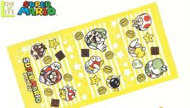 【スーパーマリオ】【MARIO】バスタオル【イエロースターライン】【マリオ】【たおる】【タオル】【キッズ】【ゲーム】【グッズ】【任天堂】【生活雑貨】【キャラ】【かわいい】