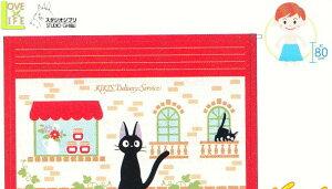 【送料無料】【スタジオジブリ】【魔女の宅急便】スナップ付きタオル【80丈】【赤い屋根】【黒猫】【マキタオル】【巻きタオル】【ジブリ】【タオル】【ジジ】【アニメ】【グッズ】【