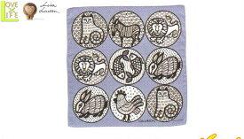 【日本製】【リサ・ラーソン】ハンカチ【ニナ】【ブルー】【ハンカチーフ】【デザイン】【デザイナー】【スウェーデン】【グッズ】【たおる】【かわいい】