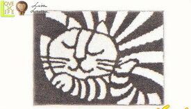 【リサ・ラーソン】バスマット【ルドルフマット】【マット】【タオルマット】【北欧】【デザイン】【デザイナー】【スウェーデン】【グッズ】【たおる】【かわいい】