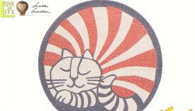 【リサ・ラーソン】円形ラグ【ルドルフピンク】【絨毯】【マット】【インテリア】【カーペット】【デザイン】【デザイナー】【スウェーデン】【グッズ】【かわいい】