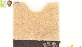 【リサ・ラーソン】トイレマット【ラインステッチライオン】【マット】【トイレ】【北欧】【デザイン】【デザイナー】【スウェーデン】【グッズ】【たおる】【かわいい】