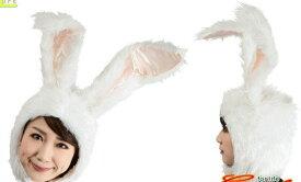【送料無料】【あす楽対応】もふもふうさたん 白【ウサギ】【ラビット】【うさぎ】【かぶりもの】【仮装】【パーティ】もふもふ素材のかわいいかぶりもの♪☆AOIコレクションのコスプレ♪【コスプレ】【衣装】【コスチューム】【】【大人気】【大大人気】