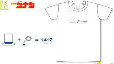 【名探偵コナン】Tシャツ【L】【ピクトデザイン】【キッド】【シャツ】【ティーシャツ】【服】【衣服】【グッズ】【キャラクター】【雑貨】【怪盗キッド】【探偵】【漫画】【アニメ】【かわいい】