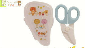 【アナノカフェ】ベビーフードカッター【ブルー】【Anano Cafe】【フードカッター】【お食事】【はさみ】【ハサミ】【贈り物】【ギフト】【赤ちゃん】【赤ん坊】【ベビー】【カフェオレ】