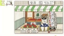 【世にも不思議な猫世界】ポストカード【リンゴ屋おひげ】【カード】【ハガキ】【文房具】【スクール】【ネコ】【ねこ】【グッズ】【キャラ】【ギャグ】【かわいい】
