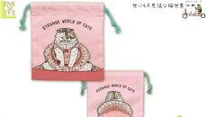【日本製】【世にも不思議な猫世界】巾着【バレリーニャミーヤちゃん】【koriri】【猫】【巾着袋】【袋】【小物入れ】【入れ物】【ネコ】【ねこ】【グッズ】【スタンプ】【かわいい】