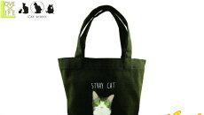 【黒猫雑貨】トートバッグ【サバトラ】【カーキ】【ネコ】【キャット】【バッグ】【トート】【カバン】【猫】【ねこ】【グッズ】【かわいい】