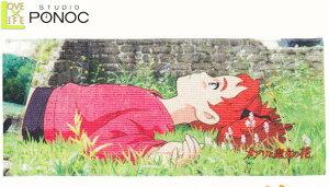 【スタジオポノック】【メアリと魔女の花】フェイスタオル【寝転がるメアリ】【黒猫】【米林宏昌】【タオル】【魔女】【アニメ】【グッズ】【映画】【かわいい】