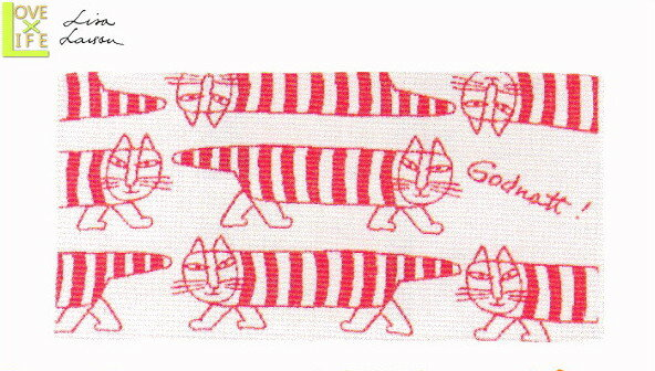 【リサ・ラーソン】タオル枕カバー【おやすみマイキー】【枕カバー】【カバー】【ピロケース】【北欧】【デザイン】【スウェーデン】【グッズ】【かわいい】