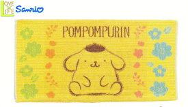 【ポムポムプリン】タオル枕カバー【グッドナイトプリン】【ポムポム】【プリン】【大人】【睡眠】【まくら】【枕】【カバー】【生活】【生活雑貨】【サンリオ】【グッズ】【かわいい】