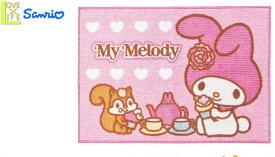 【マイメロディ】バスマット【スイーツメロディ】【マイメロ】【ウサギ】【マイメロちゃん】【サンリオ】【お風呂】【洗面】【マット】【インテリア】【グッズ】【かわいい】