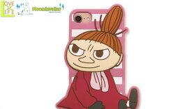 【ムーミン】【Moomin】iPhone8 シリコンケース【リトルミイ】【ボーダー】【アイホン】【アイフォン】【iPhone8】【スマホケース】【シリコン】【生活雑貨】【アニメ】【グッズ】【かわいい】