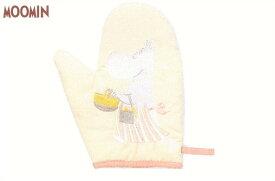 【ムーミン】【Moomin】ミトン【ママと鍋】【リトルミイ】【鍋つかみ】【キッチンツール】【台所】【生活】【キッチン雑貨】【北欧】【アニメ】【グッズ】【かわいい】