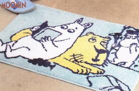 【ムーミン】【Moomin】バスマット【ライオンと読書】【リトルミイ】【ミイ】【マット】【お風呂】【生活】【ラグ】【北欧】【アニメ】【グッズ】【かわいい】