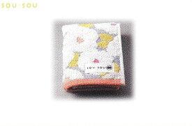 【日本製】【今治】【SOUSOU】ミニタオル【椿文】【今治タオル】【タオル】【そうそう】【SOU・SOU】【たおる】【デザイン】【デザイナー】【京都】【グッズ】【かわいい】