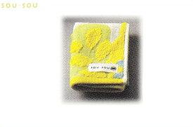 【日本製】【今治】【SOUSOU】ミニタオル【花あり】【今治タオル】【タオル】【そうそう】【SOU・SOU】【たおる】【デザイン】【デザイナー】【京都】【グッズ】【かわいい】