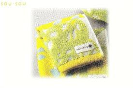 【日本製】【今治】【SOUSOU】ウォッシュタオル【花あり】【今治タオル】【タオル】【そうそう】【SOU・SOU】【たおる】【デザイン】【デザイナー】【京都】【グッズ】【かわいい】