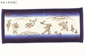 【日本製】【今治】【鳥獣人物戯画】フェイスタオル【石水】【今治タオル】【タオル】【ウサギ】【カエル】【サル】【絵巻】【たおる】【和風】【古風】【歴史】【漫画】【京都】【博