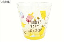 【スヌーピー】【SNOOPY】フロストグラス【アイス】【グラス】【GLASS】【ガラス】【コップ】【カップ】【ピーナッツ】【グッズ】【食器】【コレクター】【かわいい】【おしゃれ】【キッチン】