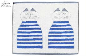 【ポルトガル製】【リサ・ラーソン】バスマット【ミンミブルー】【マット】【タオルマット】【北欧】【デザイン】【デザイナー】【スウェーデン】【グッズ】【たおる】【かわいい】