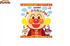 【アンパンマン】ウォッシュタオル【アップ】【児童】【子供】【幼児】【キャラ】【タオル】【アニメ】【ジャガプリ】【ヒーロー】【たおる】【かわいい】