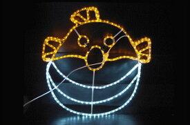 【LED】【イルミネーション】フグ【河豚】【さかな】【魚】【海】【サマーイルミネーション】【クリスマス】【電飾】【夏】【サマー】【モチーフ】【壁掛け】【かわいい】