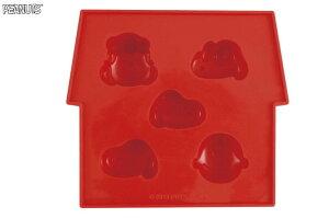 【スヌーピー】【SNOOPY】シリコントレイ【RED】【氷】【型】【食器】【グッズ】【冷凍】【ピーナッツ】【キッチン】【かわいい】