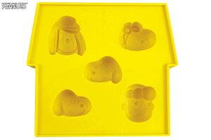 【スヌーピー】【SNOOPY】シリコントレイ【YELLOW】【氷】【型】【食器】【グッズ】【冷凍】【ピーナッツ】【キッチン】【かわいい】