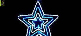【60 】【LEDライト】【大人気】LED 4重 スター【星】ピカピカお星様♪動きがあるのでアクセントに最適!ツリーのトップスターとしてもかわいいです♪【2012年新作】【送料無料】【大人気】【イルミネーション】【LED】【大人気】