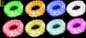 【50 】【LEDロープライト】LED ロープライト【10M】【13mm】ロープライトがお安くなって新登場♪低価格でもクォリティーは落としません♪【2013年新作】【送料無料】【大人気】【イルミネーション】【クリスマス】【LED】【大人気】