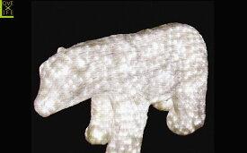 【LEDモチーフ】【20 】LED クリスタル 白クマ【B】【ベアー】【3D】ハイクオリティーシリーズのくまさん♪全身にコーティング加工!輝きは最高です♪【2012年新作】【送料無料】【大人気】【イルミネーション】【クリスマス】【LED】【大人気】