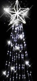 【50 】LED 450球ドレープナイアガラ【ロープ】【星】【スター】カスタム【星】【ツリー】【流れ】お好きなドレープとお好きなスターで組み合わせ♪【2012年新作】【送料無料】【大人気】【イルミネーション】【クリスマス】【LED】【大人気】