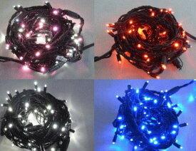 【20 】ストレートライト【ハイパーエコ】【節電】【100球】【LEDライト】【LED】最高水準の節電を可能にした商品!通常のLEDよりさらにエコ♪【2013年新作】【送料無料】【大人気】【イルミネーション】【クリスマス】【LED】【大人気】